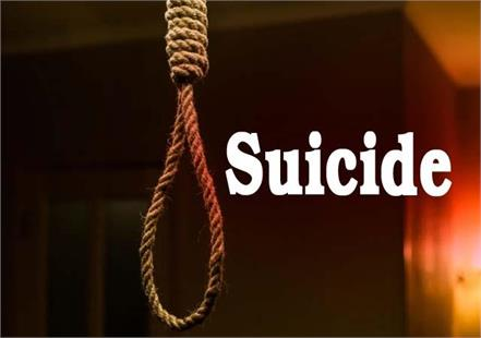 10th class student committed suicide