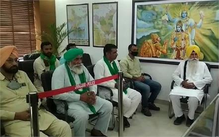 arson in the movement farmer leaders met sp