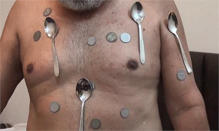 iron sticking in body of those taking corona vaccine know true or rumor