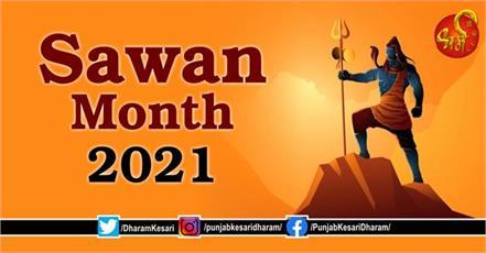 sawan month 2021
