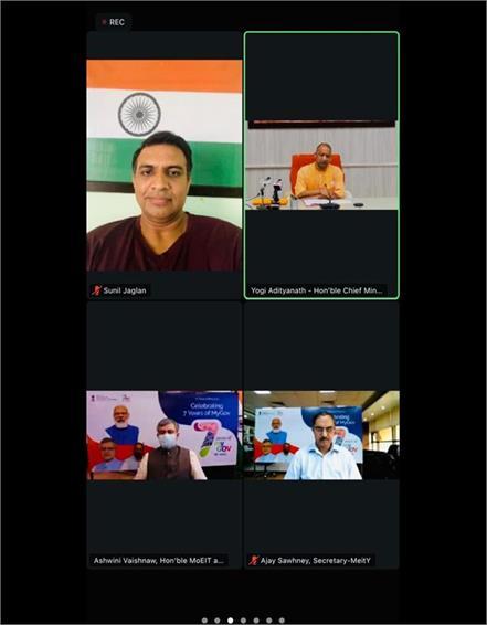 sunil jaglan of bibipur got appreciation again on the national platform