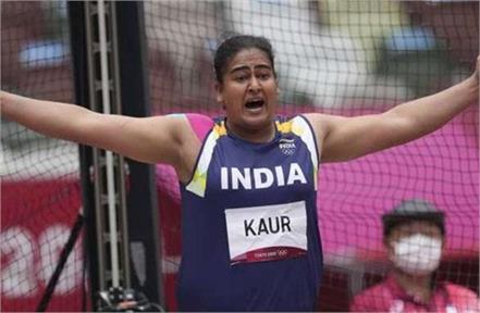 the whole country has hopes from kamalpreet