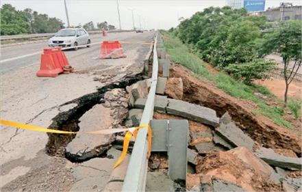 major part of gharaunda overbridge collapsed due to rain