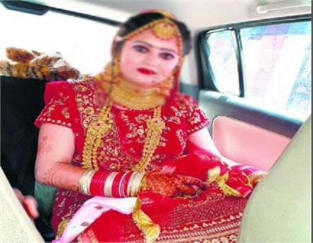 commit suicide by newly married women