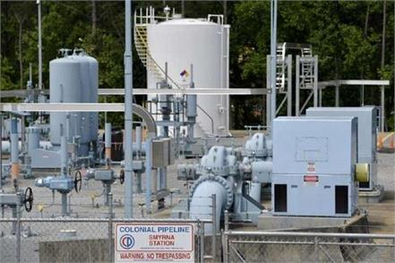 chinese hackers breached 13 us gas pipeline operators from 2011 to 2013 report