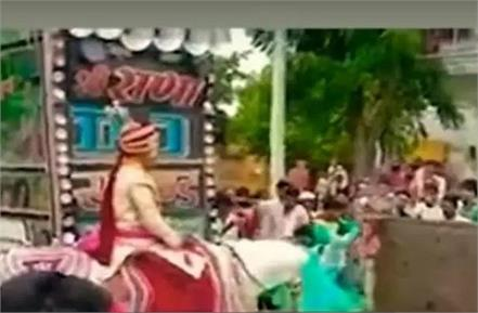 the mare ran away with the groom video viral
