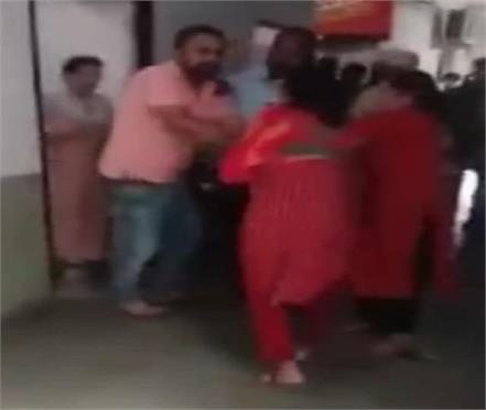 clash between husband wife in dc office