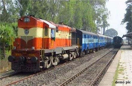 13 special trains passing through ambala are canceled