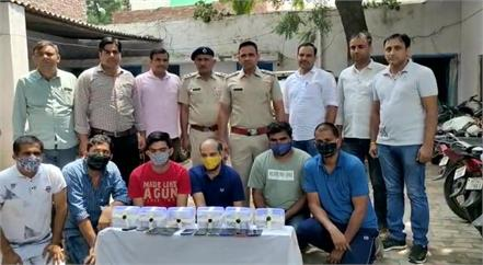 4 lakh 84 thousand cash recovered from accused of airforce recruitment scam