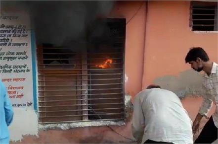 a fire broke out in the room of sanskriti school