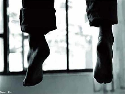 neapli youth committed suicide