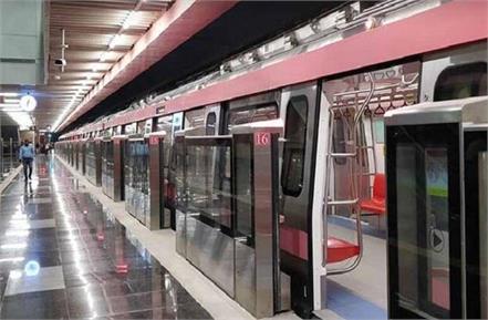 delhi metro delhi metro rail corporation pink line
