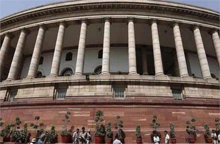 opposition party to bring seven bills in rajya sabha