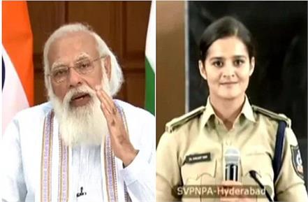pm modi asked a funny question to ips navjot simi