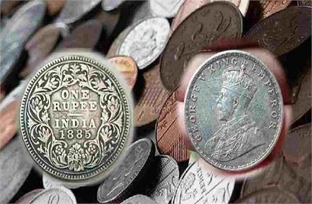 national news punjab kesari oldcoin onlineauction indianonerupee