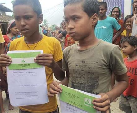 900 crores rs came in bank account of two school boys