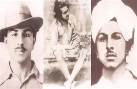 national news punjab kesari bhagat singh sukhdev rajguru
