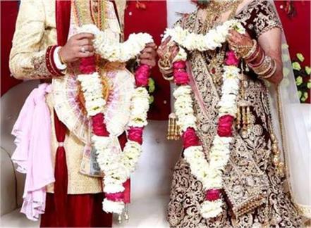 madhya pradesh high court on love marriage