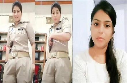 priyanka who resigned as constable hit on social media