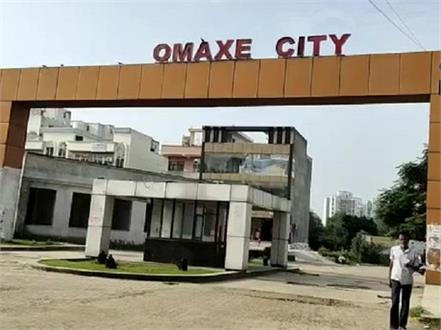 case of fraud will be run against directors of omaxe