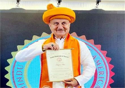 actor anupam kher honored with honorary doctorate