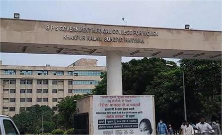 professor abuses in front of girl students in bps medical college