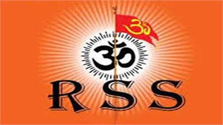 to save children from corona rss will give free ayushyam medicine