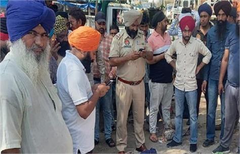 amritsar sons gursikh person death