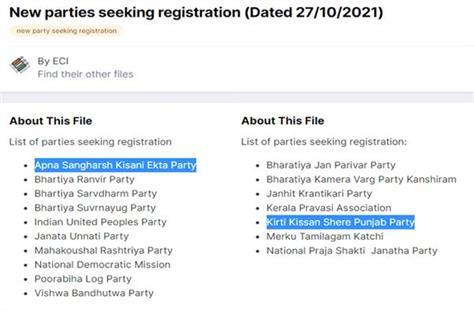 farmers  election commission  web site
