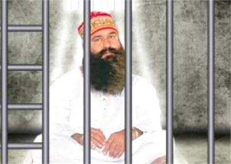sunaria jail dera sirsa chief faridkot