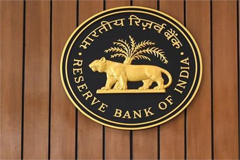 rbi pharmacist posts recruitment apply
