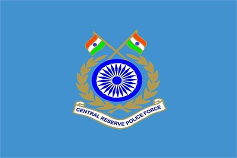 crpf jobs apply interview