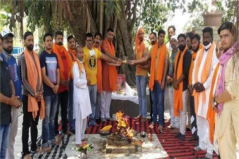 tanda  lord parasuram  s jayanti celebrated with devotion