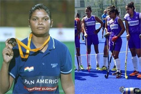 helen mary  indian women hockey team  tokyo olympics
