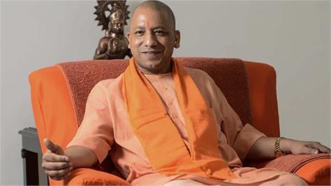 yogi government extended lockdown till may 24