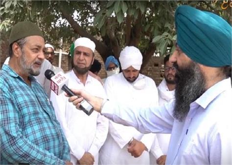 malerkotla mosque sikh family land