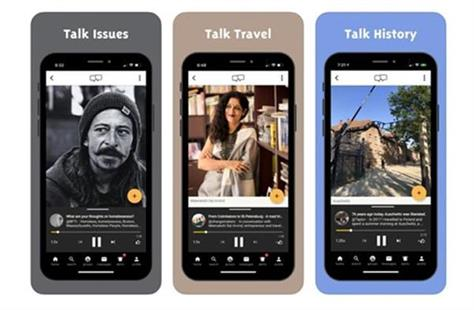 audio based social media platform swell launched