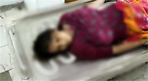 woman death after delivery girl baby born kapurthala civil hospital