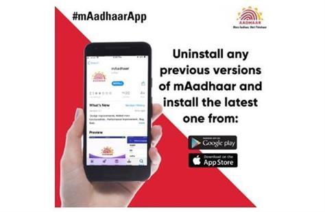uidai releases new version of maadhaar app