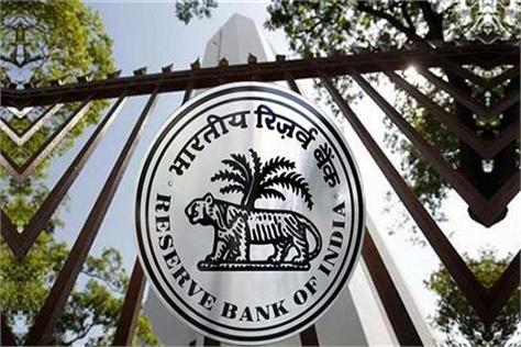 rbi bans investment in psos that do not comply with fatf rules