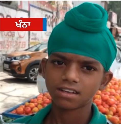 khanna lovepreet vegetable father death