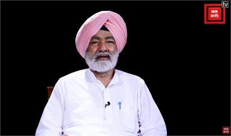 navjot sidhu president of punjab congress demands time  giljian  video