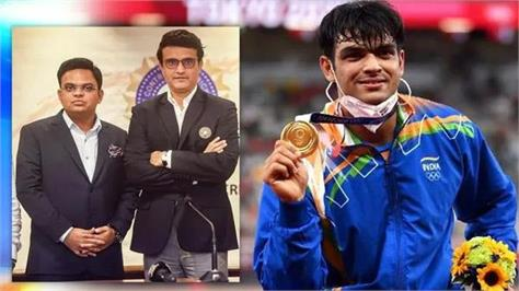 bcci announces awards for medal winners