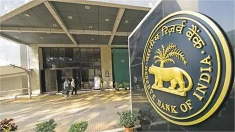 rbi has given deadline to 31 october to close the current account