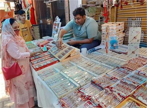 rakhri  festivals  boycotts  china rakhri