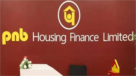 there is nothing wrong with deciding on a pnb housing finance deal