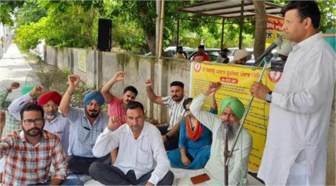 revenue patwar union  protest