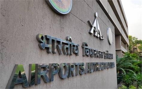 aai s revenue declined to rs 889 crore