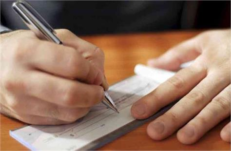 rbi new rule on cheques