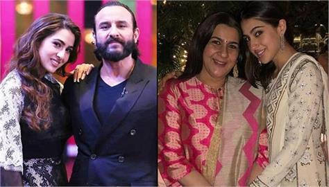 sara ali khan on her parents divorce